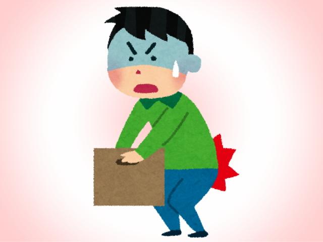 ぎっくり腰(急性腰痛症)の原因