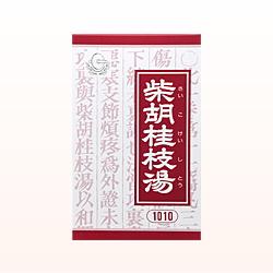 柴胡桂枝湯(さいこけいしとう)