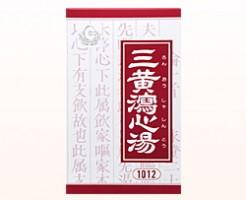 三黄瀉心湯(さんおうしゃしんとう)